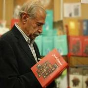 رجب علی اعتمادی