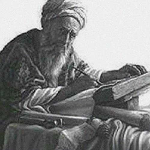بابا افضل کاشانی