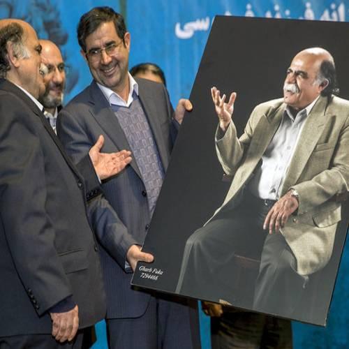 میر جلال الدین کزازی
