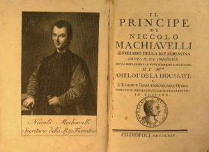 نیکولو ماکیاولی